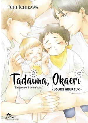 couverture, jaquette Tadaima, Okaeri 2  (IDP)