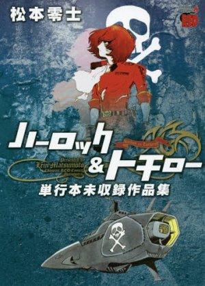 Harlock & Tochiro Tankobom Mishuroku Work ( Red Champion Comics ) édition Simple