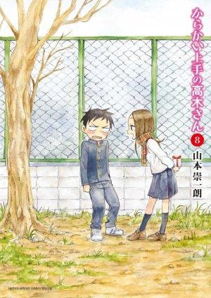 Quand Takagi me taquine # 8