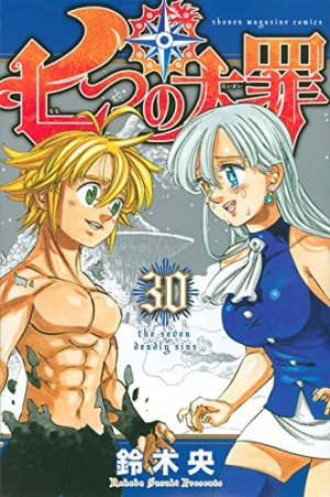 Seven Deadly Sins 30 Japonaise