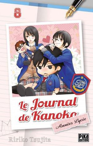 Le journal de Kanoko - Années lycée 8 Simple
