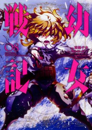 couverture, jaquette Tanya The Evil 8  (Kadokawa)