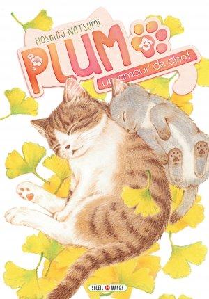 Plum, un amour de chat 15 simple