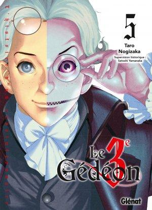 Le 3e Gédéon # 5
