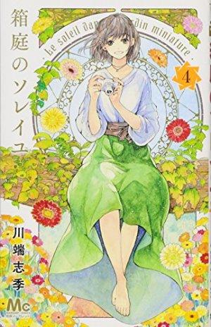couverture, jaquette Le secret de l'ange 4  (Shueisha)
