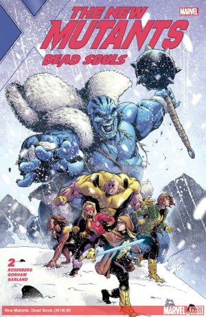 New mutants - âmes défuntes 2 Issues (2018)