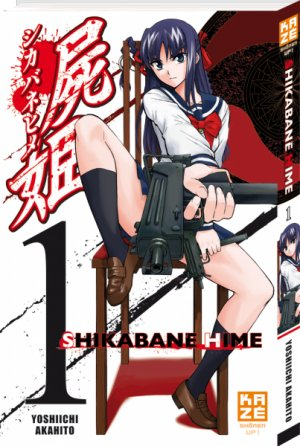 couverture, jaquette Shikabane Hime 1  (kazé manga)