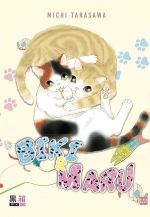 Biki et Maru, les chats édition Simple