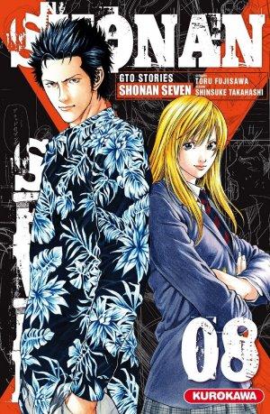 Shonan seven 8 Simple