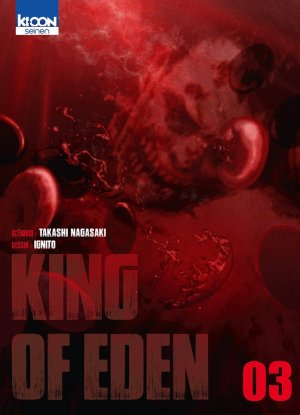 King of Eden # 3
