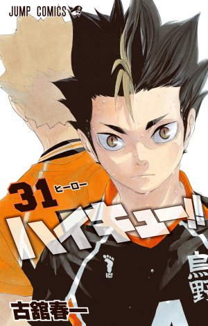 Haikyû !! Les as du volley # 31