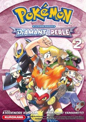 couverture, jaquette Pokémon 2 Diamant, Perle et Platine (Kurokawa)
