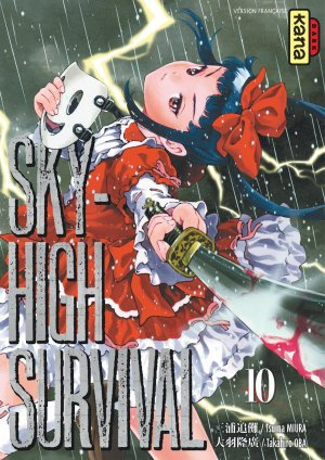 Sky High survival # 10