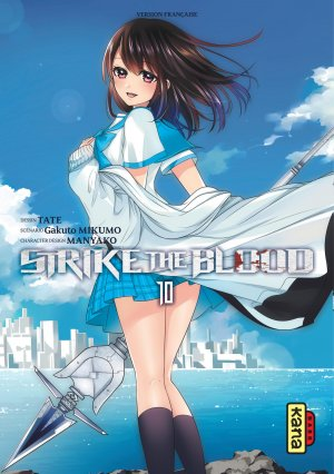 Strike The Blood 10 Simple