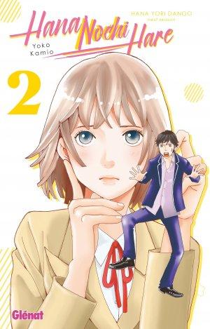 Hana nochi hare - Hana yori dango next season # 2