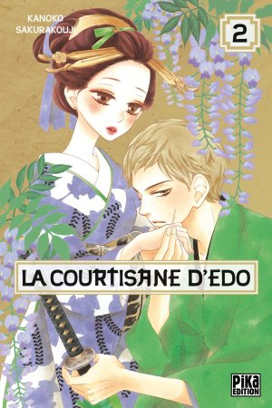 La Courtisane d'Edo T.2