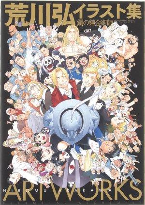 Fullmetal Alchemist: Hiromu Arakawa Artworks édition Simple