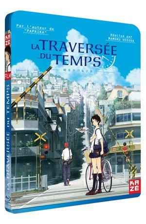 Mamoru Hosoda Animation Works # 1 Blu-Ray