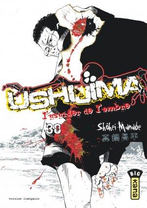 Ushijima # 38