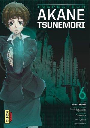 Psycho-pass, Inspecteur Akane Tsunemori 6 Simple