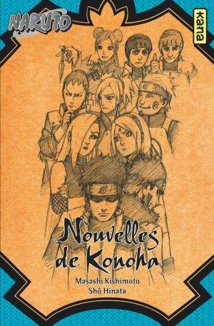 Naruto 8 Simple