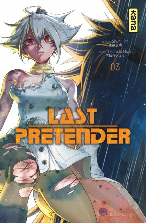 Last Pretender 3 Simple