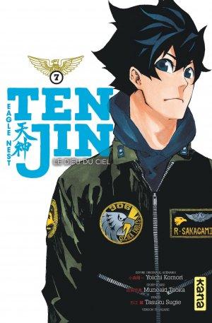 Tenjin # 7