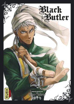 Black Butler T.26