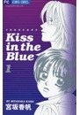 Kiss in the Blue édition simple