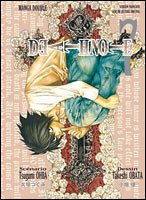 Death Note # 4 Double