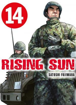 Rising sun 14 Simple