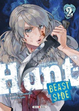 Hunt - Beast Side # 2
