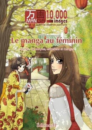 Manga 10 000 Images édition Le Manga au féminin