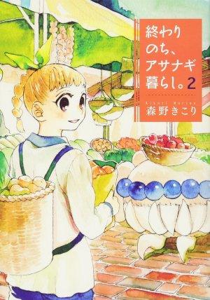 Owari Nochi, Asanagi Kurashi. 2 Simple