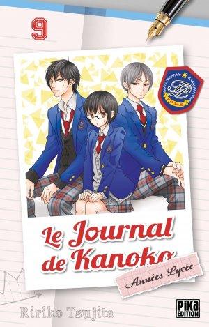 Le journal de Kanoko - Années lycée 9 Simple