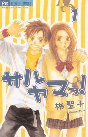 Saruyama édition Shojo Beat