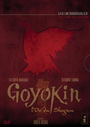 Goyokin édition Collector