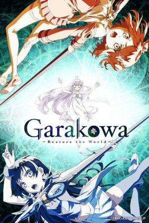 Garakowa -Restore the World- 1