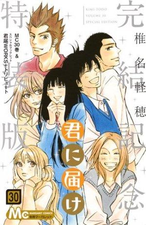 Sawako édition Spéciale