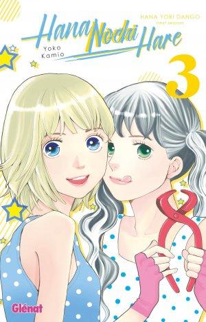 Hana nochi hare - Hana yori dango next season # 3
