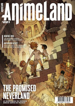 Animeland # 221