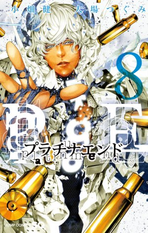 Platinum End 8