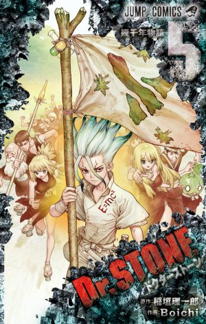 Dr. STONE # 5