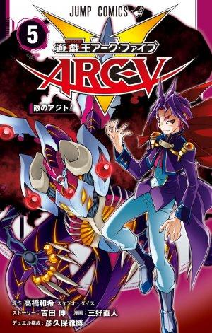 Yu-Gi-Oh Arc-V 5 Simple