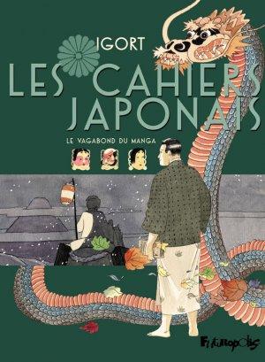 Les Cahiers Japonais - Un voyage dans l'empire des signes 2 simple