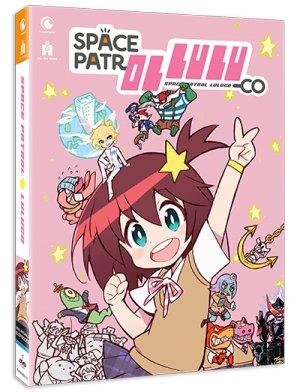 Luluco, patrouilleuse de l'espace édition DVD