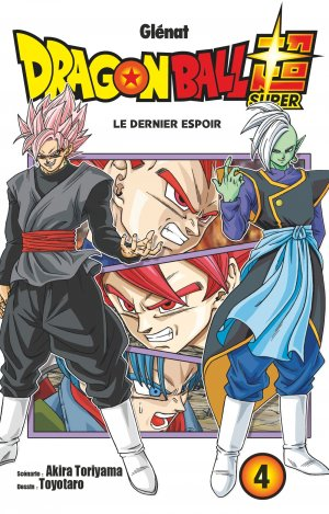 Dragon Ball Super # 4