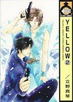 couverture, jaquette Yellow 2  (Biblos)