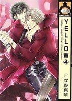 couverture, jaquette Yellow 4  (Biblos)