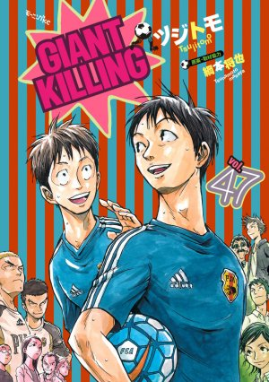 Giant Killing # 47